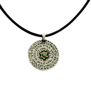 Ana Bekoach Silver and Gold Opal Kabbalistic Necklace - Baltinester Jewelry