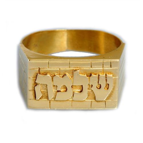 14k Yellow Gold Wide Kotel Name Ring - Baltinester Jewelry
