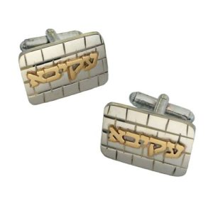 Silver and Gold Kotel Name Cufflinks - Baltinester Jewelry