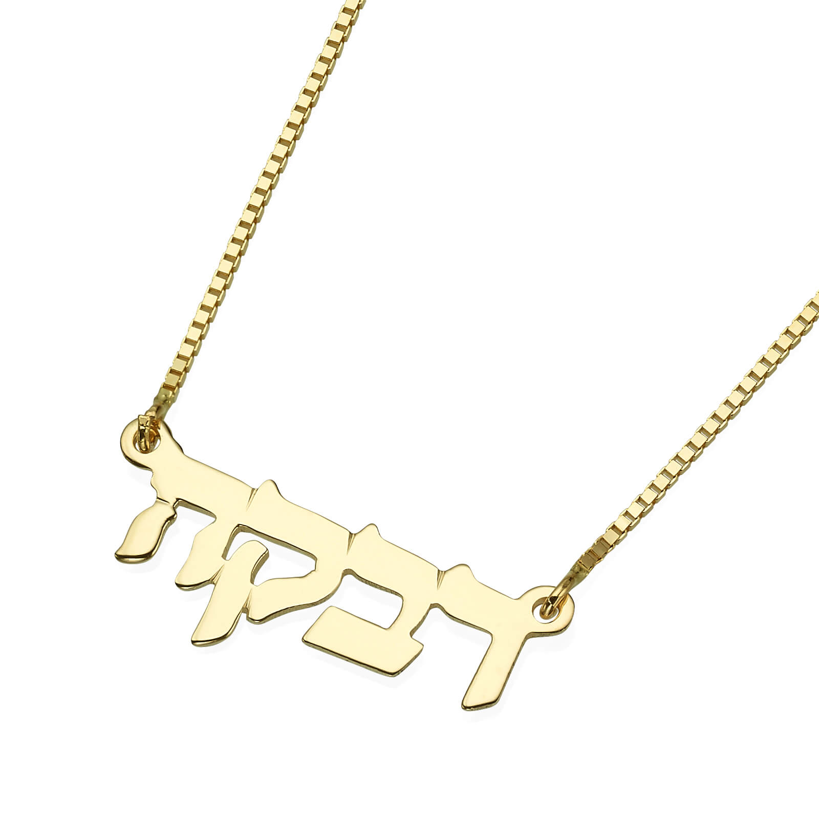 14k Gold Name Necklace Double Thickness - Baltinester Jewelry