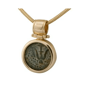 14k Gold Maccabean Coin Pendant - Baltinester Jewelry