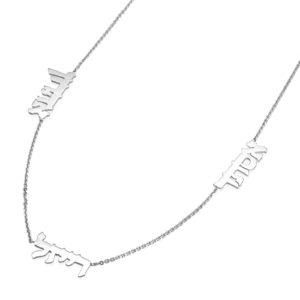Multiple Hebrew Name Necklace 14k White Gold - Baltinester Jewelry