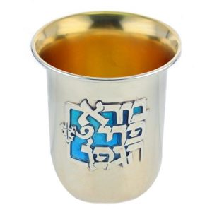 Sterling Silver Enamel Round Kiddush Cup - Baltinester Jewelry
