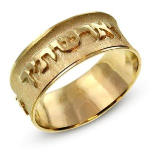 14k Gold Betrothal Verse Comfort Fit Ring - Baltinester Jewelry