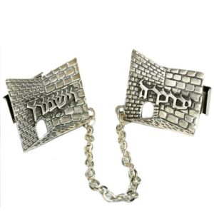 Silver Western Wall Tallit Clip - Baltinester Jewelry
