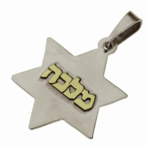 Silver and Gold Star of David Name Pendant - Baltinester Jewelry