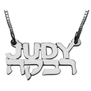 Silver Dual Language Name Necklace - Baltinester Jewelry