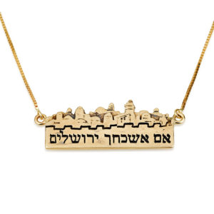 If I Forget Thee Jerusalem Engraved Necklace 14k Yellow Gold - Baltinester Jewelry