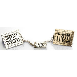 Silver Kotel Name Tallit Clip - Baltinester Jewelry