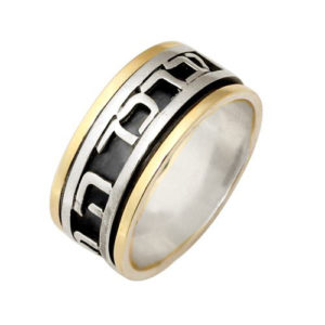 Silver and 14k Gold Priestly Blessing Spinner Ring - Baltinester Jewelry