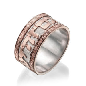 Imperial This Too Shall Pass Ring 14k Rose Gold & Silver - Baltinester Jewelry