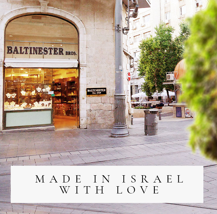Made in Israel with Love – Mobile Banner